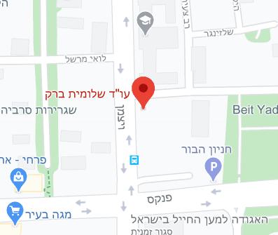 כתובת מפה משרד עורכי דין